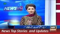 ARY News Headlines 21 December 2015, Eid millad ul nabi Jaloos on Boats in Karachi
