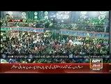 Shahid Afridi reaction in a talk show after india lost worldcup 2015 semi final