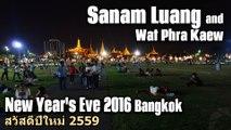 Sanam Luang & Wat Phra Kaew Νew Years Eve