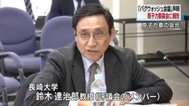 """""""使用済み核燃料の再処理中止を"""" 声明を報告 - YouTube"""