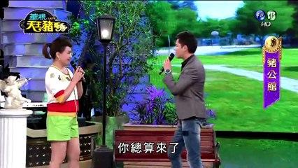 天王豬哥秀 20160103 Part 1