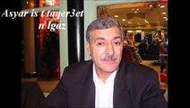 "Kabyle Music_ Ferhat Imazighen Imula ""Imesdurar"""