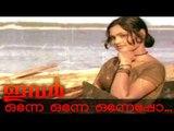 Onne Onne Onne Po...   Malayalam Movie   Ivar   Movie Song