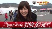 SUPER GT+ 16.01.03 新春!名場面20連発