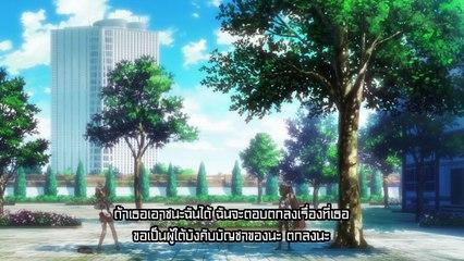 Hidan no Aria AA ตอนที่ 1 ซับไทย