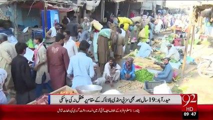 Hyderabad Traffic Badnazmi – 04 Jan 16 - 92 News HD