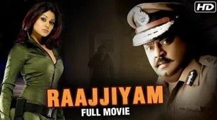 Raajjiyam - New Full Length Super Hit Action Hindi Movie 2015 FULL HD