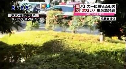ナイフを持ったキ○ガイDQN vs 警察、パトカー奪われ追突事故 【渡部政行容疑者】
