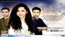 Yumna Zaidi, Affan Waheed & Ahmed Ali - Guzarish Cast & Poster Pictures