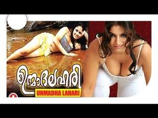 Malayalam Hot Movie Full Movie - Unmada Lahari - Malayalam Romantic Full Movie | Glamour Film
