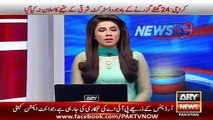 Ary News Headlines 6 December 2015 , Complete Result Of LB Elections Of Karachi