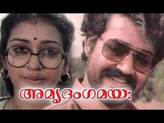 Mohanlal Malayalam Full Movie 2015   Amrutham Gamaya   Malayalam Full Movie 2015 Latest Uploads