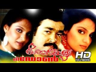 Mohanlal Malayalam Full Movie 2015 New Releases    Shobhraj    Malayalam Full Movie 2015 [HD]