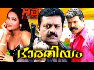 Malayalam Full Movie 2015   Bhaaratheeyam    Suresh Gopi Malayalam Full Movie 2015 New Releases [HD]