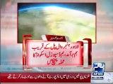 Hanjarwal grenades near Lahore bomb disposal squad was reached 4th Jan 2016
