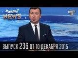 Янукович заявил о планах вернуться в украинскую политику   ЧистоNews #236
