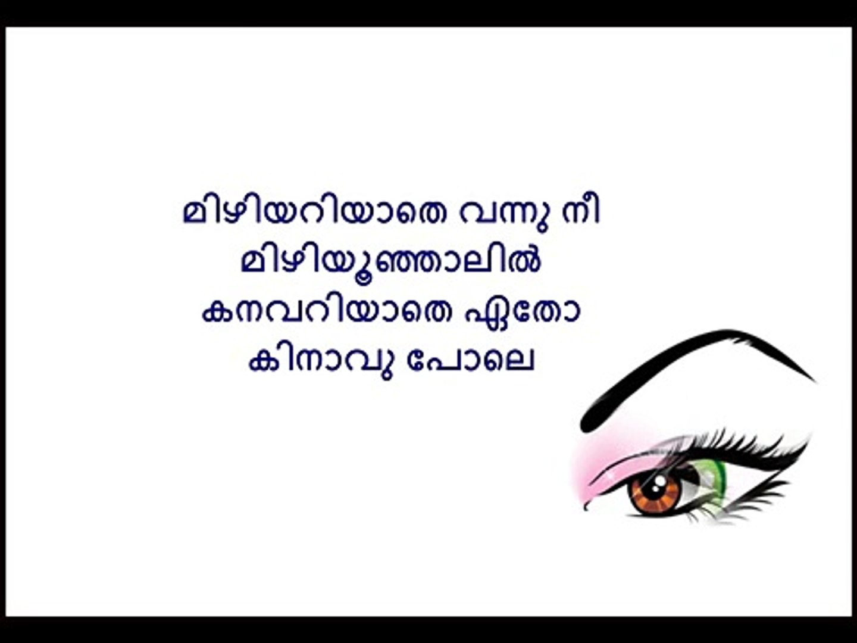 chanjadiyadi song