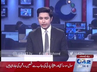 Watch Worsen Law and Order Situation of Khadim e Ala's Lahore