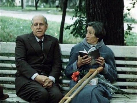 """""""Объяснение в любви"""". Режиссёр Илья Авербах. 1977."""