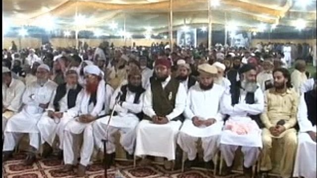 Part 2: Altaf Hussain address conference of Religious Scholars called in relation with Saudia, Iran tension