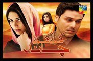 Khoya Khoya Chand Ost HUM TV Drama