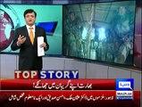 Dunya Kamran Khan Kay Sath 4th January 2016 on Dunya News (Part 2)