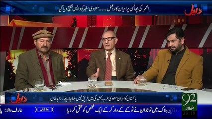 Daleel - 04 Jan 16 - 92 News HD