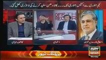 How Ishaq Dar Praised Asad Umer-Asad Telling Infront Of Ishaq