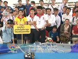 Lao NEWS on LNTV: Machines rises for Robot Contest 2014 in Vientiane.17/3/2014