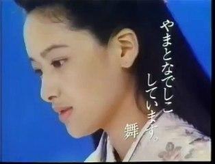 16歳のころの喜多嶋舞