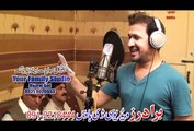 Pa 302 BA Mi MAjboor K Pashto Songs - Gul Panra And Rahim Shah Pashto latest New HD Album Songs