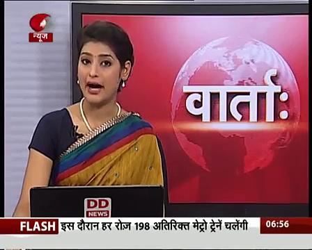 Morning Sanskrit News I 29th January 2015