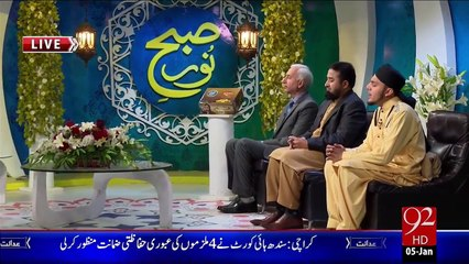 Subh-E-Noor - 5 Jan 2016 - 92 News HD