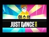 양띵TV미소[Just Dance 2014 Robin Thicke  - Blurred Lines]