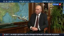 Рогозин: Россия работает над созданием супертяже