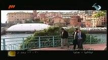 Mahe Asal 94 Part 4 - Mahe Asal 94 4 - ماه عسل 94 قسمت چهارم