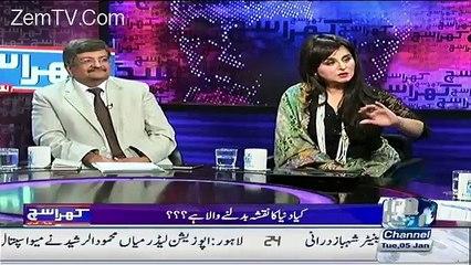 Imran Khan Is Saal Kiya Bari Tabdeeli Lane Wale Hein
