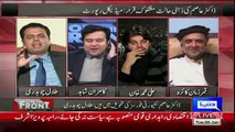 We Like PPP, We Love PPP But They Arey Corrupt - Talal Chaudhry Taunts Qamar Zaman Kaira