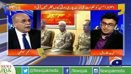 Watch Najam Sethi's Funny Comment When Muneeb Farooq Started Praising Pak Army
