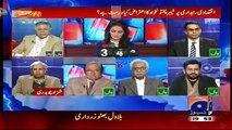Hassan Nisar Answers To KPK Objection On Corridor Right Or Not.