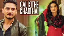 Gal Kithe Khadi Hai Full Romantic Video Song (2016)_HD-720p_Google Brothers Attock