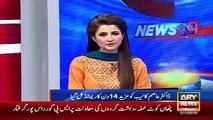 Updates Of Doctor Asim Case - Ary News Headlines 6 January 2016  - Vidz Motion