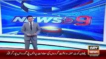 Nawaz Sharif On Narendra Modi In Sri Lanka - Ary News Headlines 6 January 2016 , PM  - Vidz Motion