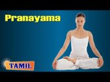 Pranayama For Beginners - Breathing Techniques - Treatment, Tips & Cure in Tamil