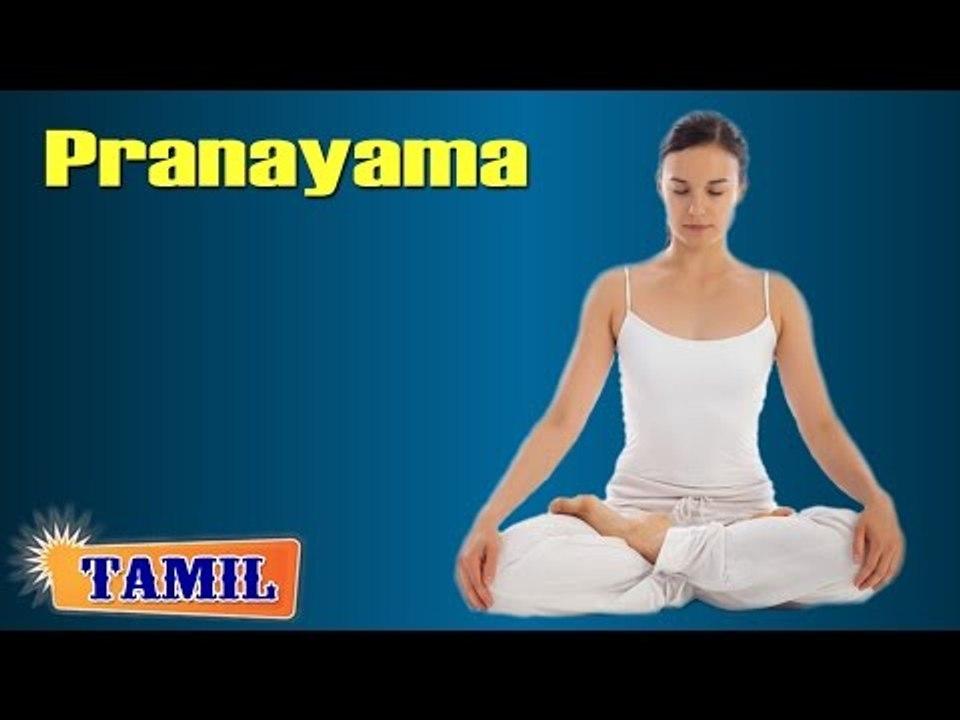 Madison : Pranayama yoga for beginners in tamil