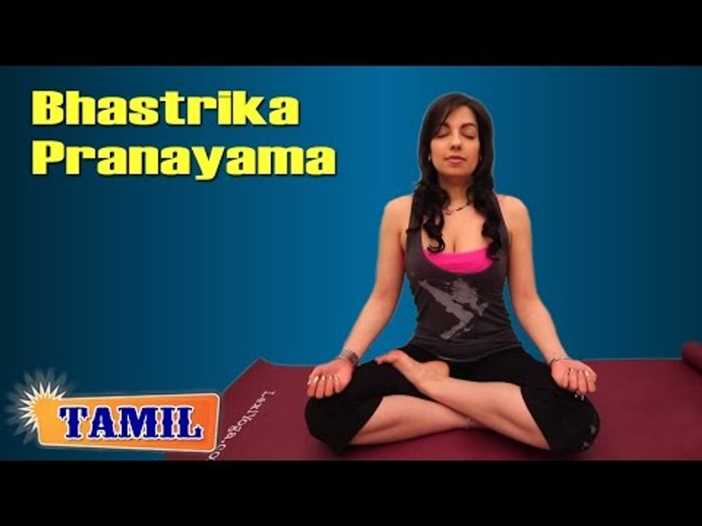 Bhastrika Pranayama For Blood Pressure - Reduce Blood Pressure - Treatment,  Tips & Cure in Tamil
