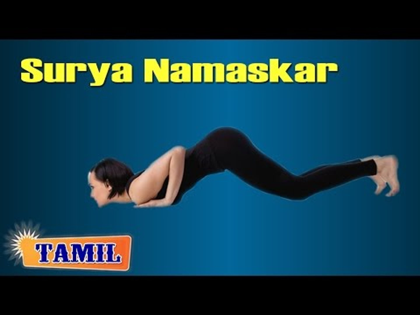 Surya Namaskar For Diabetes Exercise To Lose Weight Treatment Tips Cure In Tamil Video Dailymotion