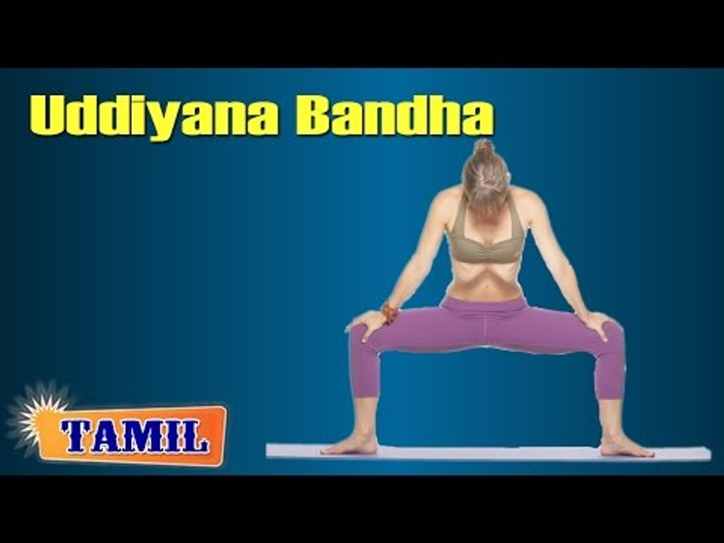 Uddayan Bandha For Menstrual Disorders - Treatment, Tips & Cure in Tamil