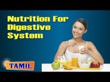 Nutritional Management For Digestive System - Treatment, Diet Tips & Cure in Tamil