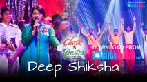 Deep Shiksha – HD Video Song - Chalk N Duster - Juhi Chawla - Shabana Azmi - Alka Yagnik - 2016